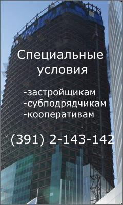 buroyam-banner-special-offer
